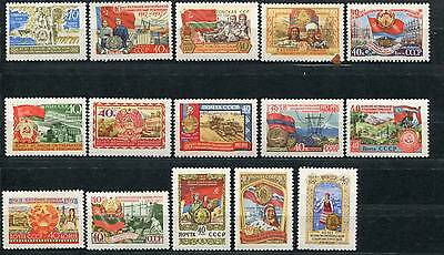 Russia Yr 1957,sc 2003-17,mi 2000-14,mlh,october Revolution Anniv
