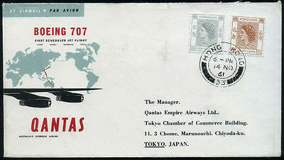 Hong Kong QE Boeing 707 First Flight Cover to Japan with Arrival Cds