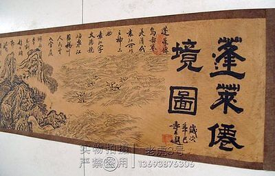 Oriental Old China Famous Folk Collection long silk scroll paintings 100inch