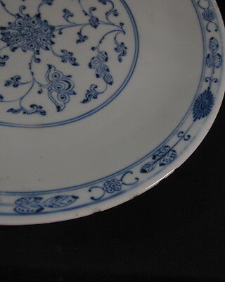 Rare original Chinese Chien lung marked porcelain plate