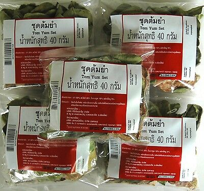 TOM YUM SPICY SOUP MIX SET 5 X 40g PACKETS +1 FREE - INTERNATIONAL POSTAGE FREE