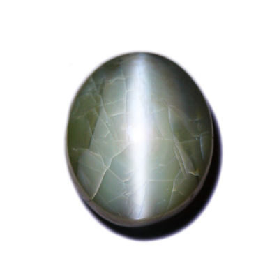 "14.08Cts~Unbeatable Price~Jumbo Collector~100 % Natural "" Chrysoberyl ""Cat's Eye"