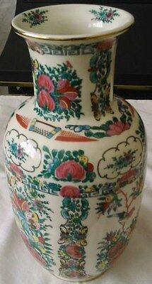 Oriental Antique (Chinese or Japanese ?) Hand Painted Porcelain Vase.