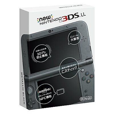 NEW Nintendo 3DS LL XL Metallic Black FROM JAPAN Video Game Console
