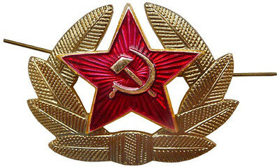 RUSSIAN MILITARY BADGE SOVIET RED ARMY USSR