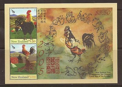 New Zealand 2005 Year of the Rooster m/s MNH