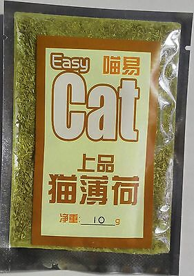USA pure natural cat Mint Catnip Spit out the hair ball improve immunity 10g