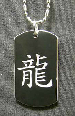 """Halo /"""" Engraving Necklace Tag /"""" Available Ur text"""