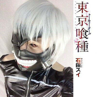 Cool Cosplay Tokyo Ghoul Kaneki Ken Adjustable Zipper Masks PU Leather Mask Gift