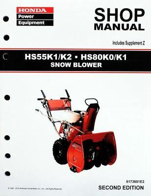Honda HS55 HS80 Snow Blow Service Repair Shop Manual