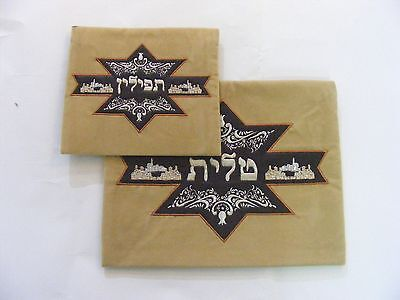 Tallit & Tefillin Bag Case Judaica Cover Jewish Tallis Gift תיק טלית תפילין New
