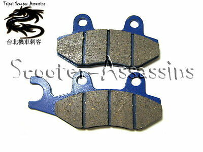 "BRAKE PADS for KYMCO Agility RS 125 (4T 12"" wheels) 10-11 Front VMP-03 NEW"