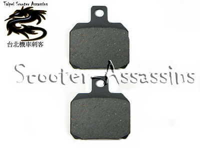BRAKE PADS for YAMAHA YP 125 Majesty 01-09 R X-Max 06-10 Rear VMP-05