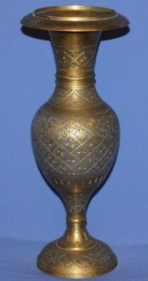 Antique Arabic Islamic Ornate Brass Floral Champleve Vase