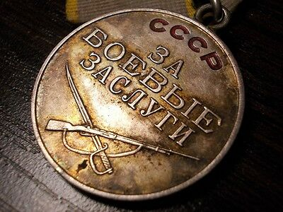 """USSR medals """"For Services in Battle"""", COMBAT SERVICES, number 1432650"""