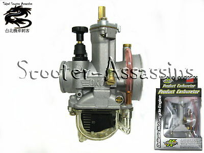 OKO K-102 24mm FLAT SLIDE POWER-JET RACE CARBURETTOR