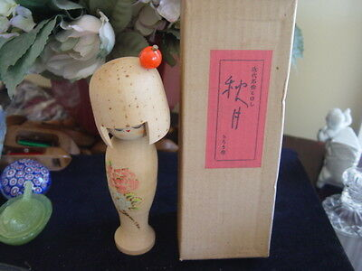 Vintage Japanese Handpainted & Pyrographic Work Kokeshi Doll