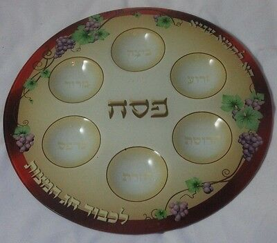 Passover Glass Plate Israel Judaica Gift Judaism Holiday Present Pesach Wow