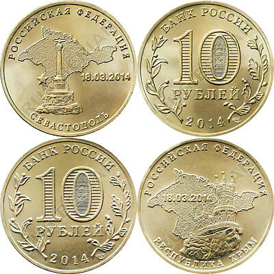 LOW PRICE! SET TWO RUSSIAN COINS 10 RUBLES 2014 REPUBLIC CRIMEA and SEVASTOPOL