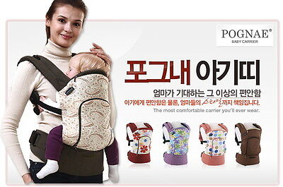 Year 2015 New Pognae Baby Carrier (Ergo nomics Applied) and Accessories
