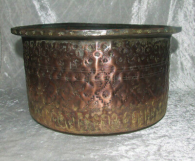 MIDDLE EASTERN ANTIQUE COPPER BOWL POT PAN PRIMITIVE  ISLAMIC ART and CRAFT 3lbs