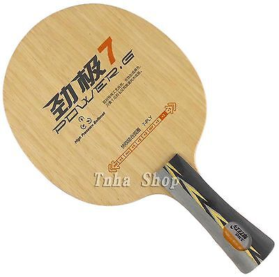 DHS POWER.G7 ( PG7 ) Table Tennis blade (handle: FL or ST or CS)