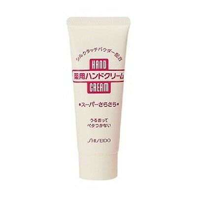 From JAPAN Shiseido Medicated Hand cream super smooth 40g / Free shipping