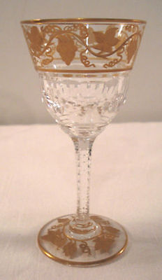 """Val St. Lambert Pampre D'Or 4 1/4"""" Cordial Mint Condition Never Used FREE SHIP"""