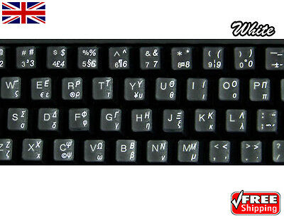 Greek Transparent Keyboard Stickers With White Letters For Laptop PC Computer