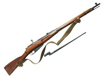 "Dated Original Vintage Soviet Mosin-Nagant rifle carrying sling 51""-55"" length"