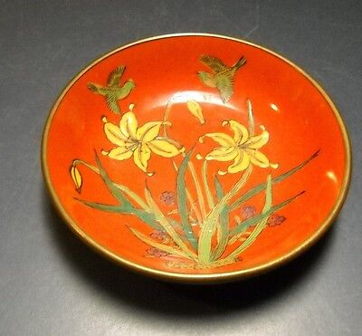 VINTAGE JAPANESE PORCELAIN WARE & BRASS T.F.F. BOWL HONG KONG HAND DECORATED