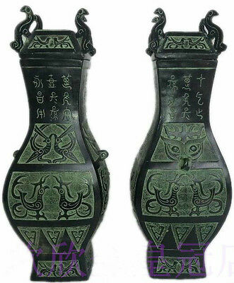 """A pair of bronze pot vase nice statue Ancient Chinese food containers RARE 12"""""""