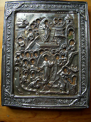 RUSSIAN Icon CHRIST'S Ressurection Silver 84 and Gold  19th century