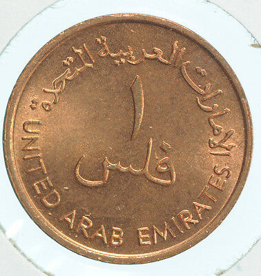 1973 1 FILS UNITED ARAB EMIRATES MK#1 - Uncirculated - RED