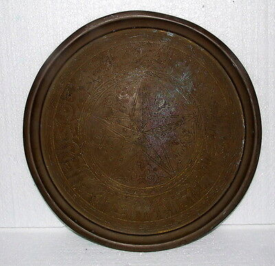ISLAMIC CALLIGRAPHY SCRIPT MIDDLE EASTERN ANTIQUE BRASS COPPER PLATE ENGRAVED