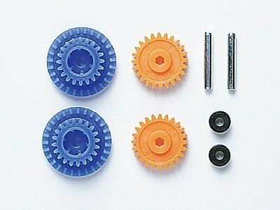 Tamiya 15355 JR PRO High Speed Gear Set - MS Chassis/Gear Ratio 4:1