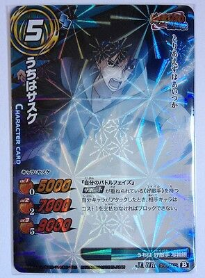 Naruto Miracle Battle Carddass J-Heroes Ultra Rare AS01-059