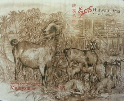 Malaysia Chinese Lunar Zodiac Year Of Goat Farm 2015 (wood made ms) MNH *unusual