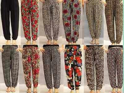 NEW Ladies High Waist Wide Leg Loungewear Trousers Casual Harem Trouser