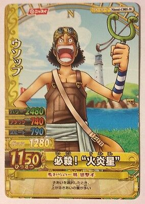 One Piece OnePy Berry Match PART 7 S026 SR