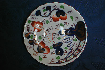 "Allerton GAUDY WELSH ""Oyster"" Pattern Saucer  - c.1920    #122"