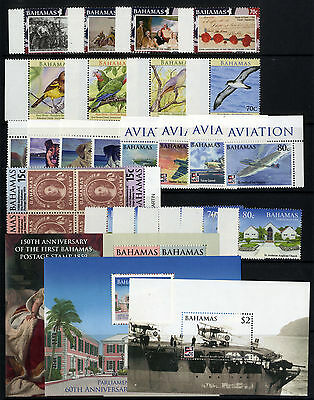 Bahamas - 2009 - Selection of commemorative sets/sheets - Unmounted Mint/MNH