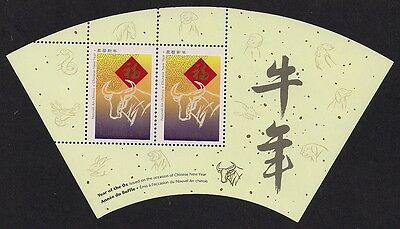 Canada -Souvenir sheet -1997 Chinese/Lunar New Year of the Ox -Scott #1630a