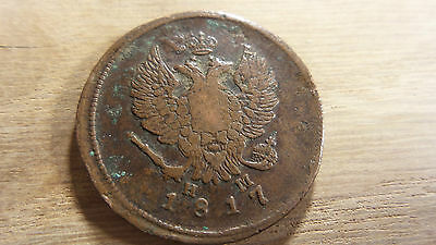 Russia 1817 2 Kopeks Rare coin, great find, collectors choice!!
