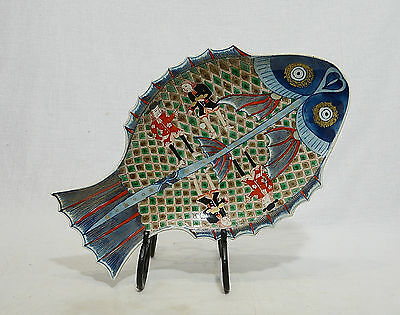 Chinese  Famille  Rose  Porcelain  Fish  Plate