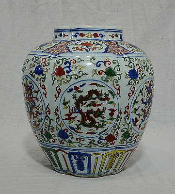 Chinese  Dou-Cai  Porcelain  Pot  With  Mark