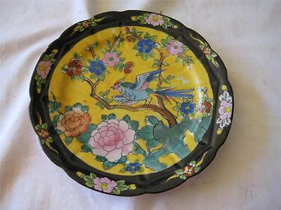 A7063 ASIAN STYLE PLATE MARKED NC JAPAN