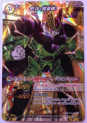 Dragon Ball Miracle Battle Carddass DB10-82 MR Perfect Cell