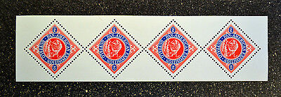 2001USA #3505d  80c Pan American Inverts & Buffalo - Exposition  Strip of 4 Mint