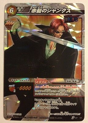 One Piece Miracle Battle Carddass Promo P OP 18b Shanks CS version